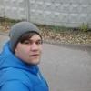 Vitaliy Litvinenko, 22, Romny
