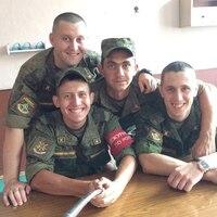 Сережа, 24 года, Близнецы, Барнаул