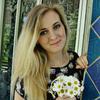 Светлана, 21, г.Канев