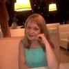 Анна, 34, г.Апшеронск