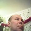 Сергей, 45, г.Дзержинск