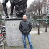 Вадим, 42, г.Дордрехт