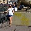 Мария, 35, г.Санкт-Петербург