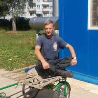 Дмитрий, 43 года, Овен, Арсеньево