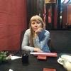 Яна, 26, г.Ангарск