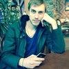 Макс, 25, Єнакієве