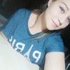 Наталья, 18, г.Южно-Сахалинск