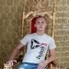 Aleksandr, 19, Angarsk