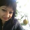 Марина, 25, г.Николаев