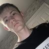 Kyle fiatal, 18, г.Мидлсбро