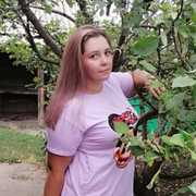 Кристина Якимец 24 Омск