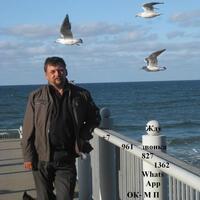 Михаил, 58 лет, Водолей, Армавир