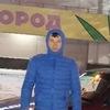 Яшнарбек, 30, г.Санкт-Петербург
