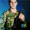 Ярослав, 18, г.Каменец-Подольский