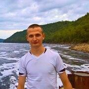 Алексей 25 Мурманск
