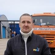 Алексей 42 Усинск
