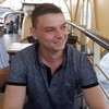 DENIS, 32, г.Днепр