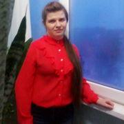 Екатерина 26 Донецк