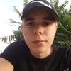 Владислав, 22, г.Херсон