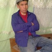 Табылды 48 Бишкек
