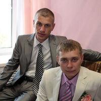 Евгений, 32 года, Стрелец, Каменск-Уральский