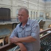 Дмитрий 41 Коктебель