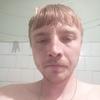 Костя, 29, г.Хабаровск