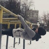 Влад, 26 лет, Овен, Нижний Новгород