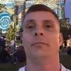 Andrei, 34, г.Берлин