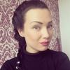 Валерия, 23, г.Фастов