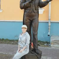 Татьяна, 52 года, Дева, Архангельск