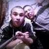 Михаил, 19, г.Луганск