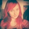 Yulia, 19, г.Балей