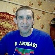 Виктор 45 Аромашево