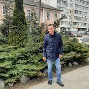 Ибрагим 30 Москва
