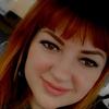oksana, 37, New York