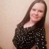 Anna, 32, Apatity