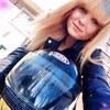 Ruslana, 20, Житомир