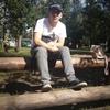 Денис, 21, г.Октябрьск
