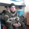 Вениамин, 27, г.Макеевка