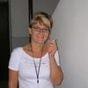 АЛЬСИННА, 45, г.Натания