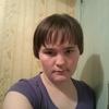 Алена, 23, г.Гусиноозерск