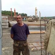 Джон 52 Хабаровск