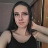 Валентина, 20, г.Южноуральск