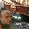 Сергей, 22, г.Горишние Плавни
