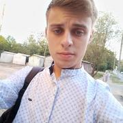 Сергей 23 Мариуполь