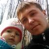 Серёга, 27, г.Каменец-Подольский