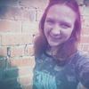 Alena, 22, Talitsa