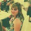 Aliona, 24, г.Фалешты