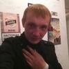 Серого, 25, г.Краснодар